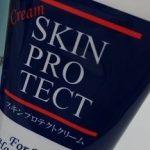 皮膚科通院にサヨナラかも! 美容師さんの手荒れの為に作られたクリーム