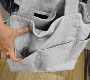 うさんぽに、うさホテル行きに ベルメゾン「洗えるキャンバス素材のトートバッグ」