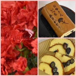 母の日限定・京都の老舗和菓子店との信頼関係が生んだ一品「丹波黒豆のロールカステラとカーネーションの鉢植え」