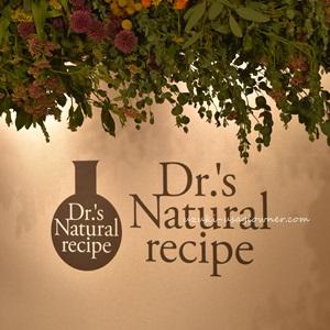 WBSで紹介されたクレンズフードで中からキレイになる! アンファー「ドクターズナチュラルレシピ」