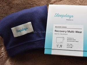 良質な睡眠の為に血流を活発にさせるお手軽アイテム 「Sleepdays リカバリーマルチウェア」