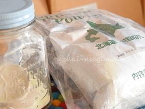 ウェストのハミ肉に結果が出た アニマルウェルフェアの意識も持つ企業「よつ葉乳業 北海道脱脂粉乳 スキムミルク 1kg」