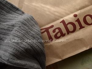 今年選んだTabioのあったか日本製タイツ