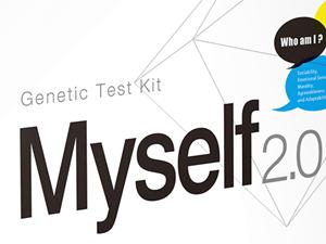 Amazonサイバーマンデーで67%OFF! ジーンライフ 自己分析遺伝子検査「Myself2.0」