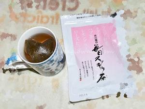 頑固なお腹が珍しく反応した! 市川園「毎日スッキリ茶」