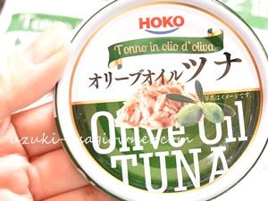 玉ねぎレシピやおつまみに超便利♪ さとふる「オリーブオイルツナ24缶」