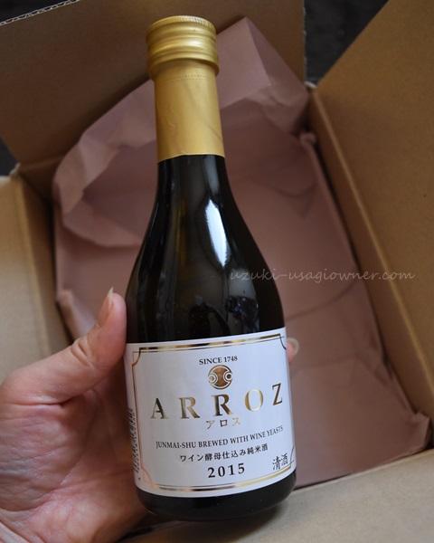 フルーティーな甘さと酸味とコクで癒やされる ワイン酵母仕込み純米酒 ARROZ(アロス)