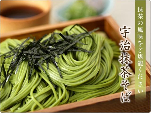 伊藤久右衛門の抹茶蕎麦は贅沢な味わい