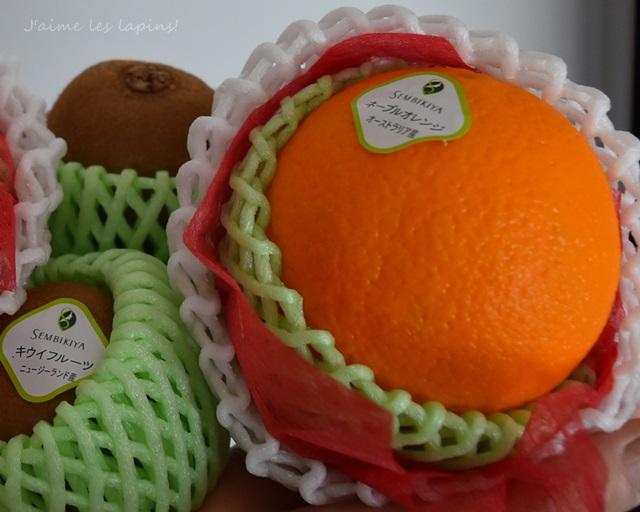 両親へ届いた高級果物の贈り物~千疋屋総本店