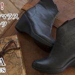 【緊急!】リゲッタグラマラスショートブーツが今年最終入荷!少数マジ急げ!