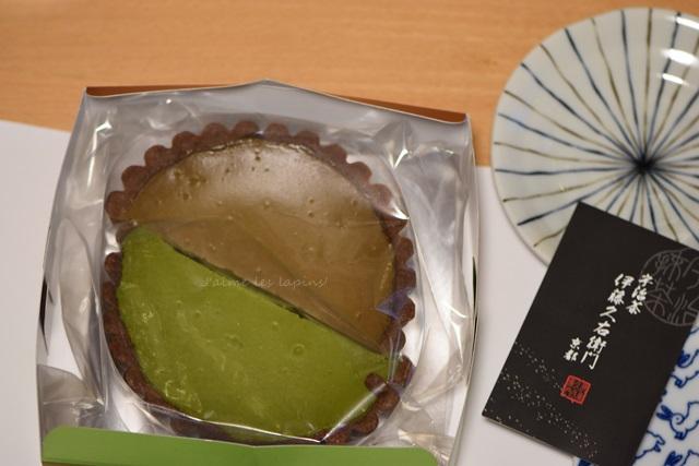 伊藤久右衛門のチーズケーキ、ゆめふたば