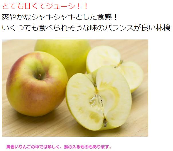 名品! うさぎも喜ぶ甘~いりんご「ぐんま名月」をゲットせよ!