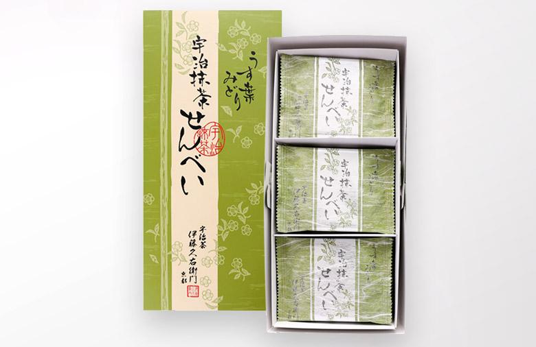 伊藤久右衛門の「うす葉みどり」というお煎餅