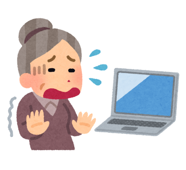 パソコンを怖がっているおばあちゃん