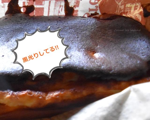 焦げちゃったチーズケーキの頭
