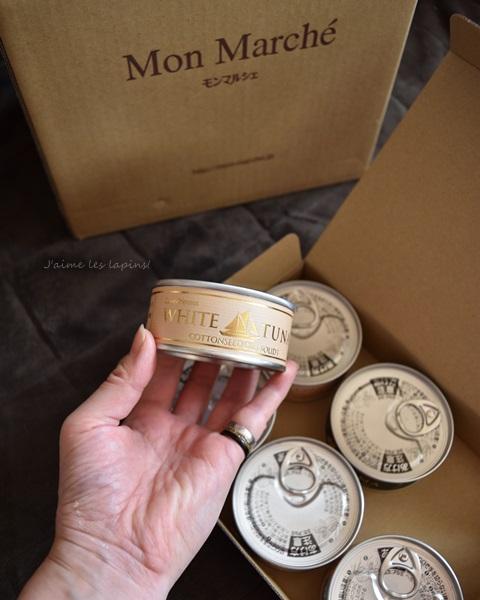モンマルシェから届いた、ツナ缶お試しセット