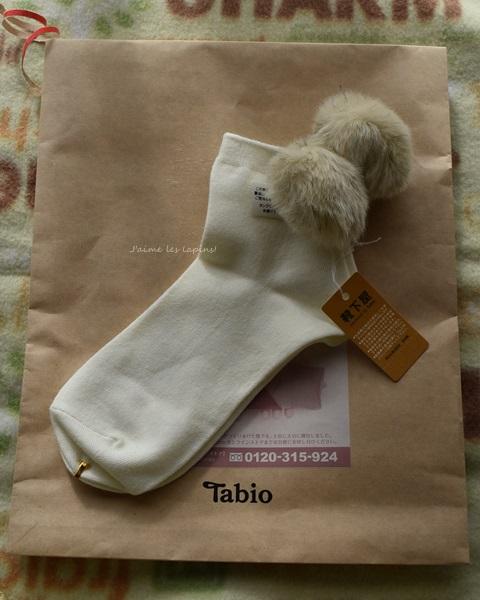 Tabioのセールで買った靴下