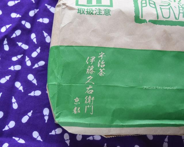 京都宇治の、伊藤久右衛門で注文した抹茶いちご大福が紙袋で届いたところ