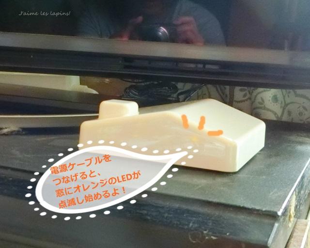 電源ケーブルを接続したら、オレンジのLEDライトの窓が光ったところ