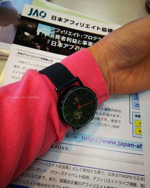 席について、腕時計を見る卯月の腕