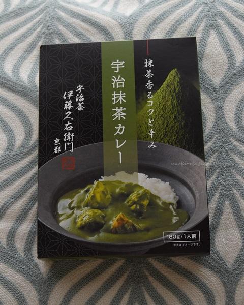 宇治抹茶カレーのパッケージ写真