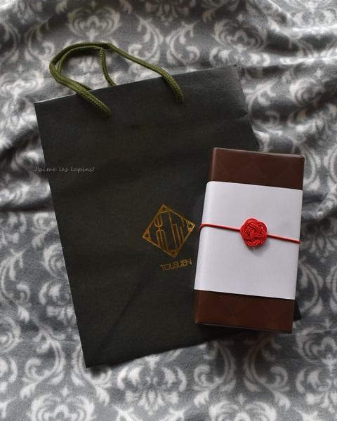 出雲抹茶ショコラテリーヌをギフトのお支度をして、素敵な紙袋を付けて貰った。