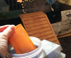 加湿器のタンクに新しいヨウ素をを入れる所