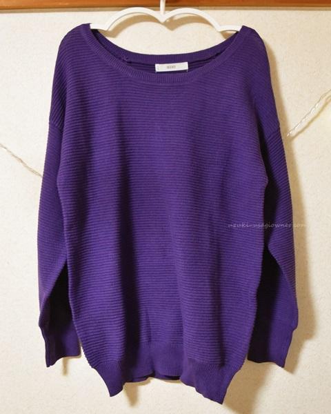 フェリシモで注文した、ガーター編みの綿ニット(紫)