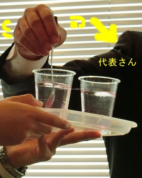 竹塩石鹸のメーカーさんプレゼン中の写真