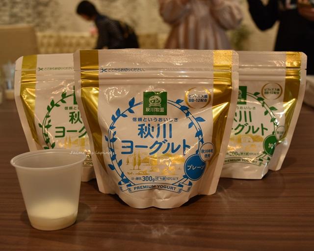 秋山牧園おすすめ商品:ヨーグルト