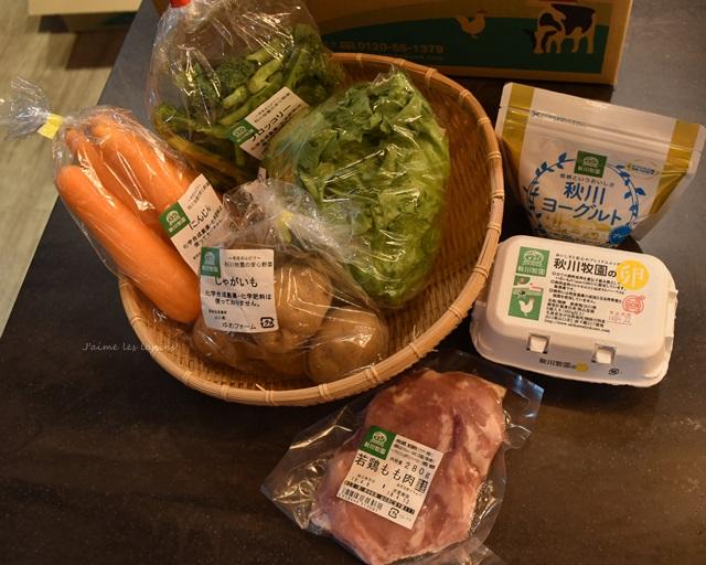 うさぎに心底安全・おいしい野菜を 秋山牧園