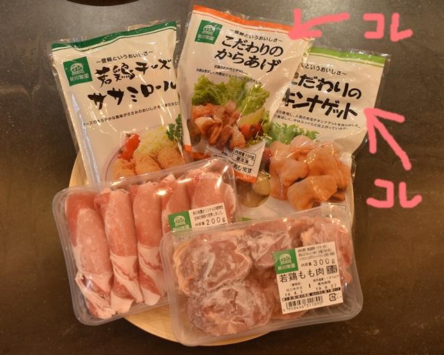 秋川牧園人気商品:こだわりのナゲットとからあげ2