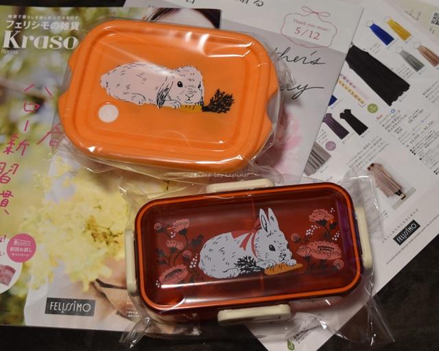 もぐもぐウサギのお弁当箱が納品された