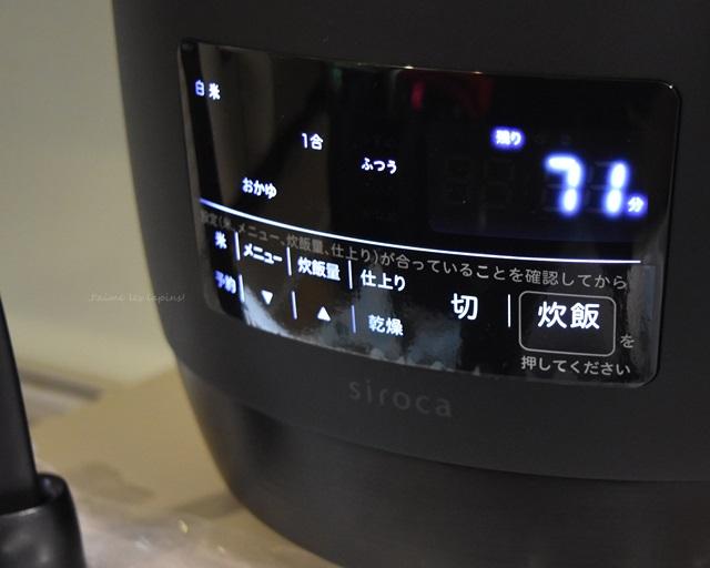 かまどさん電気でお粥を炊く