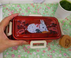 もぐもぐウサギのお弁当箱を使った