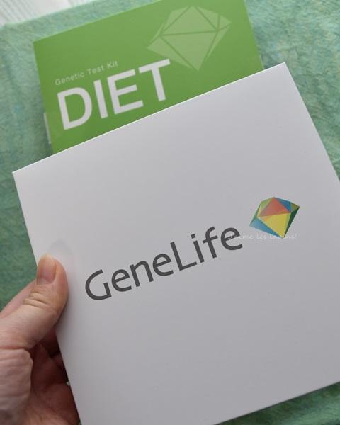 ジーンライフ肥満遺伝子検査キット