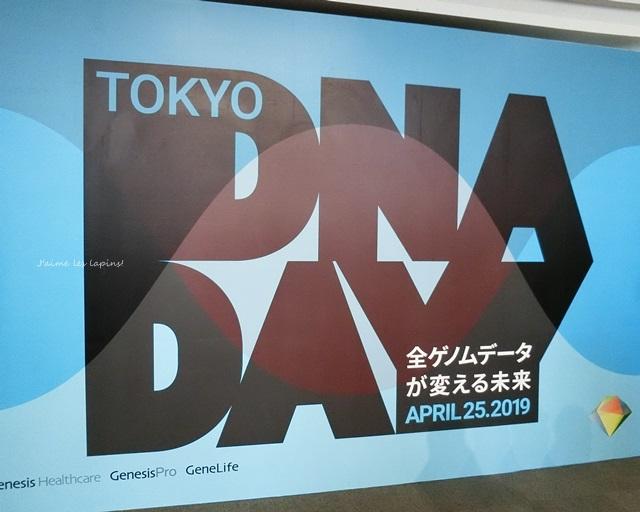 DNA DAYフォーラム会場