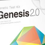 話題の遺伝子検査が7月末まで66%OFF!自分設計図を知るチャンス