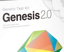 ジーンライフ「ジェネシス2.0」パッケージイメージ
