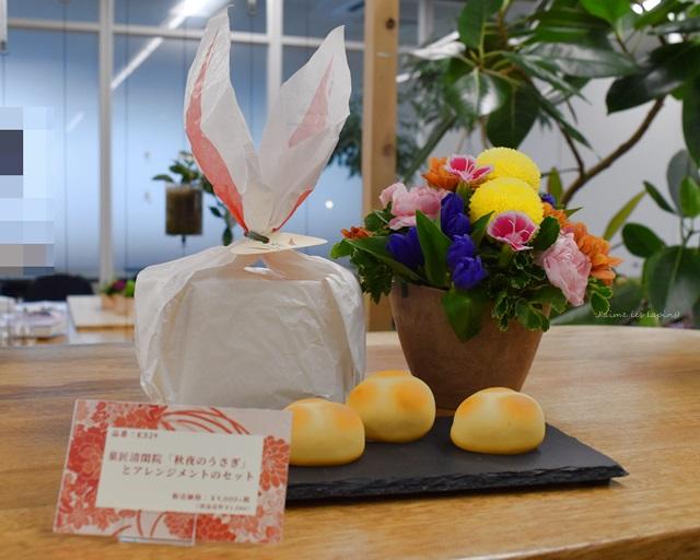 敬老の日は日比谷花壇のうさぎのお花をプレゼント