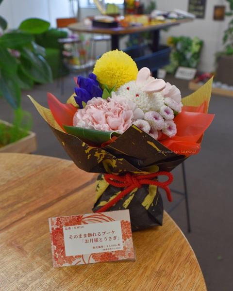 敬老の日日比谷花壇アレンジメントランキング1位