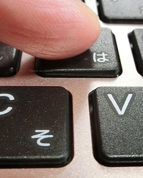 マウスコンピューターB401シリーズのキーアップ