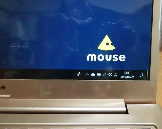 マウスコンピューターB401シリーズをさわってみた感想・後編(超初心者向け)