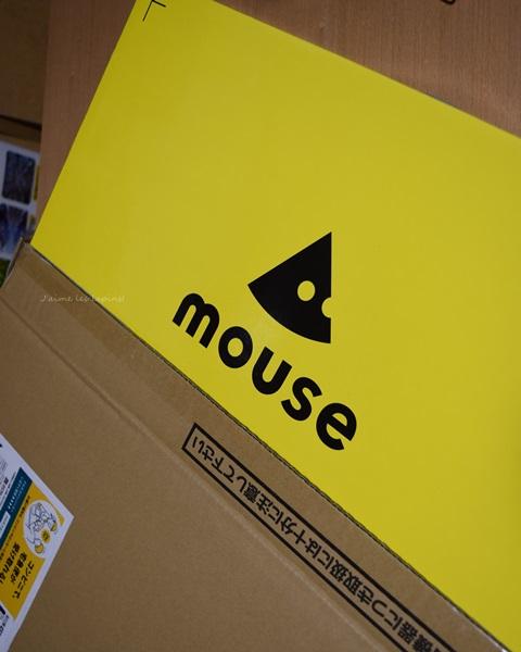 マウスコンピューターの箱