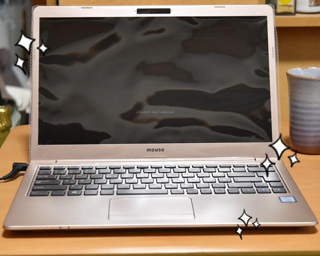 マウスコンピューターのB401シリーズの感触