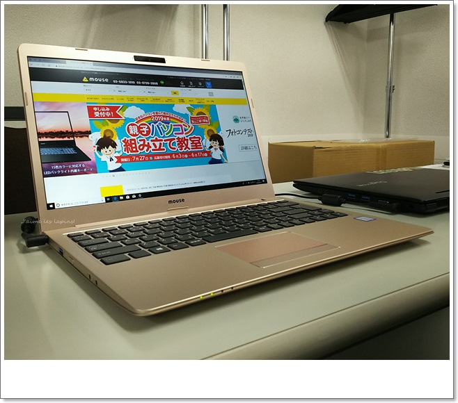 マウスコンピューターB401シリーズ
