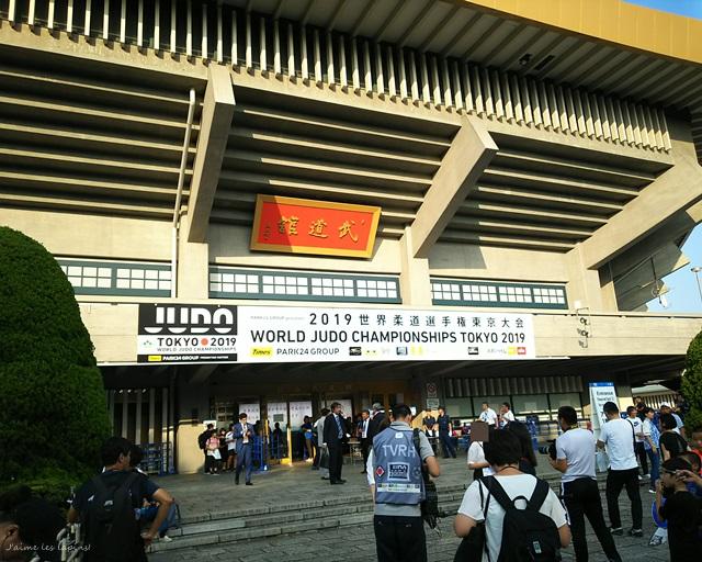世界柔道選手権大会2019日本武道館入り口