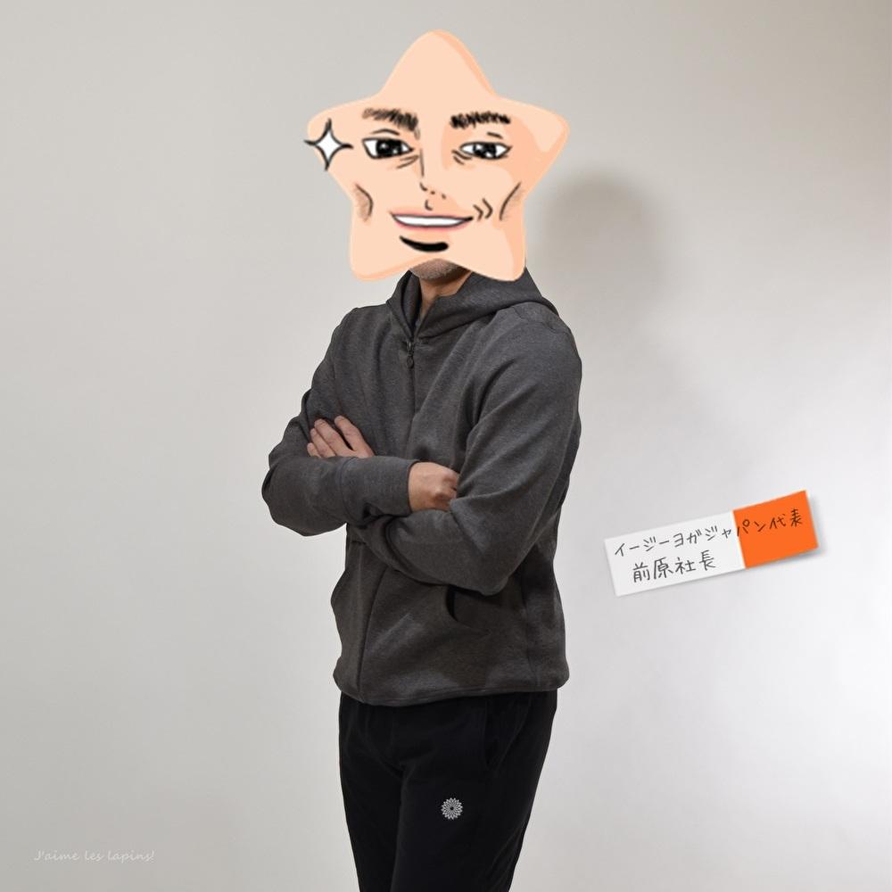 イージーヨガ社長