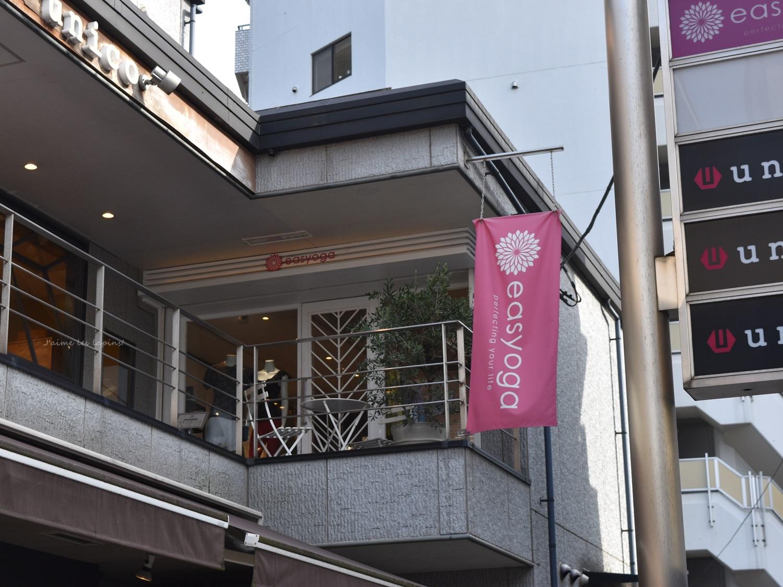 イージーヨガ代官山実店舗