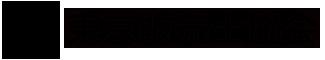 東京販売士協会ロゴ